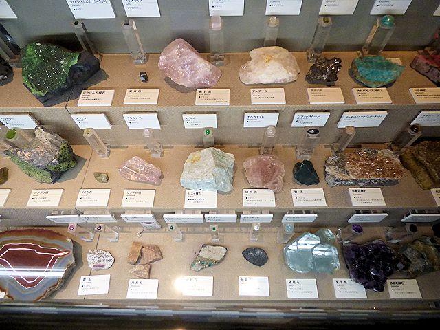 茨城県自然博物館の岩石標本