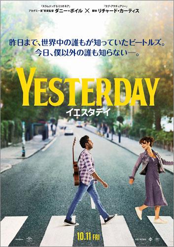 yesterday-poster-353500.jpg