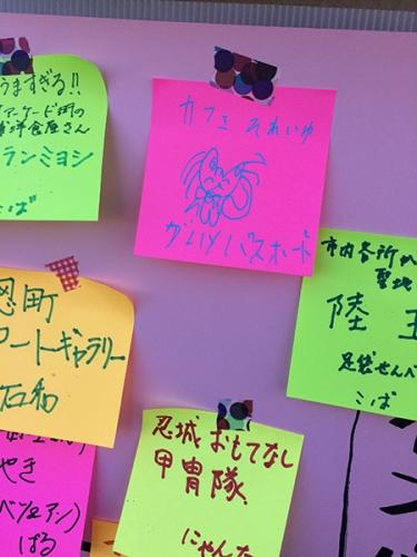 200201_行田ぬま07