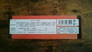 20191116(土)昼駅弁大会13