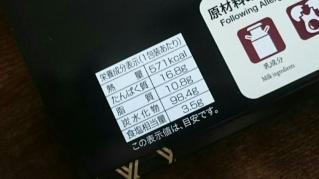 20191116(土)淡路屋10