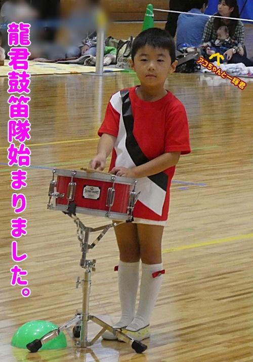 鼓笛隊始まりました