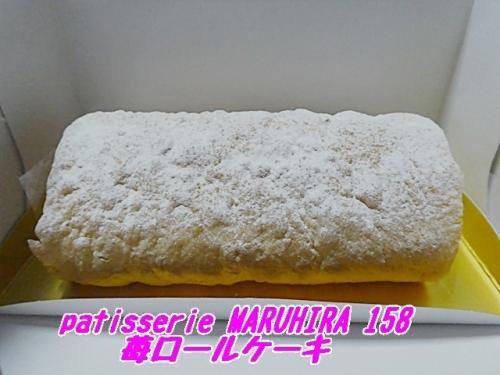 patisserie MARUHIRA 158
