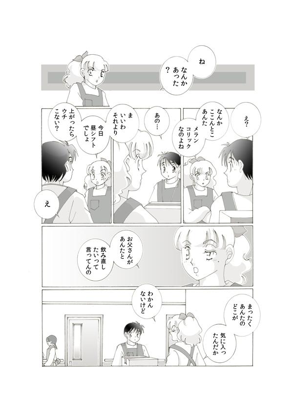 39-2-11.jpg