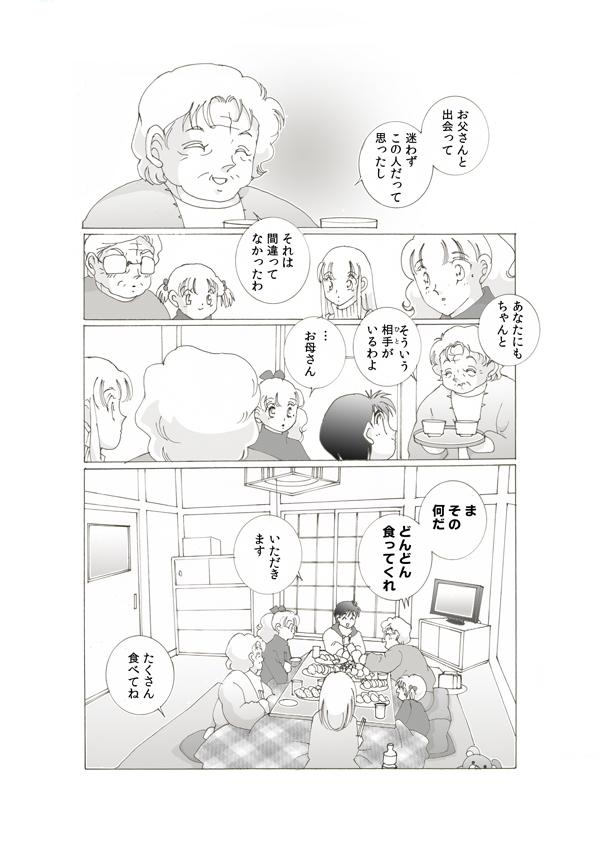 39-3-06.jpg