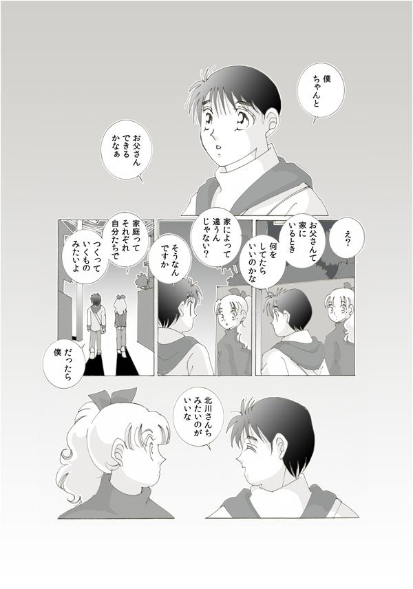 39-3-08.jpg
