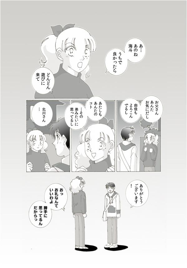 39-3-09.jpg