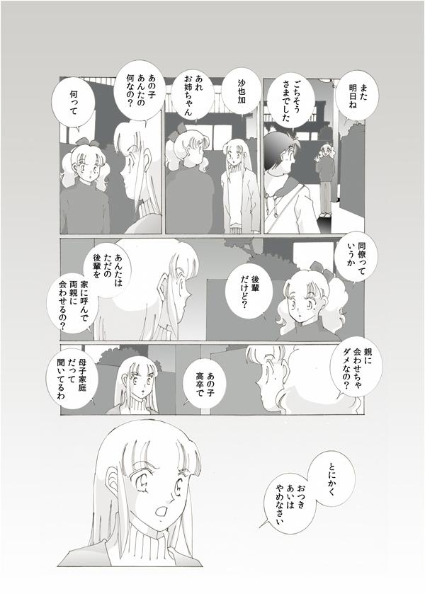 39-3-10.jpg