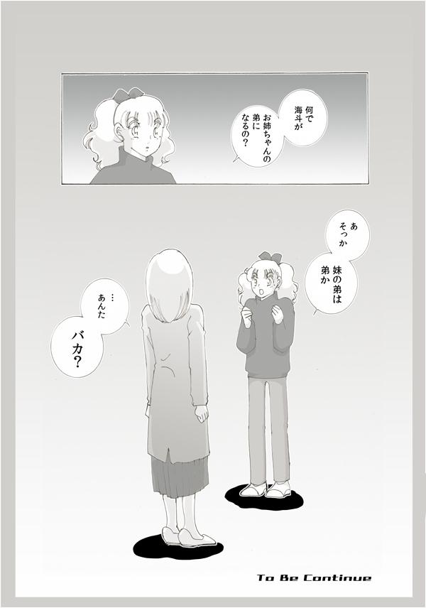 39-3-12.jpg