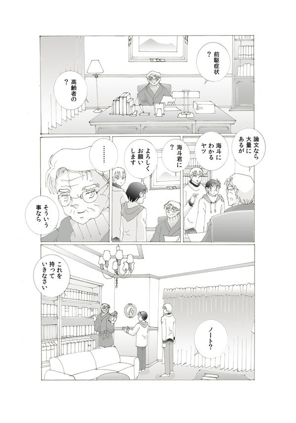 40-1-07.jpg