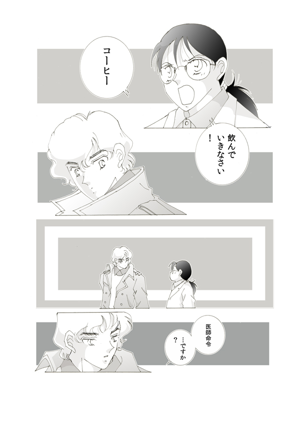 40-1-11.jpg