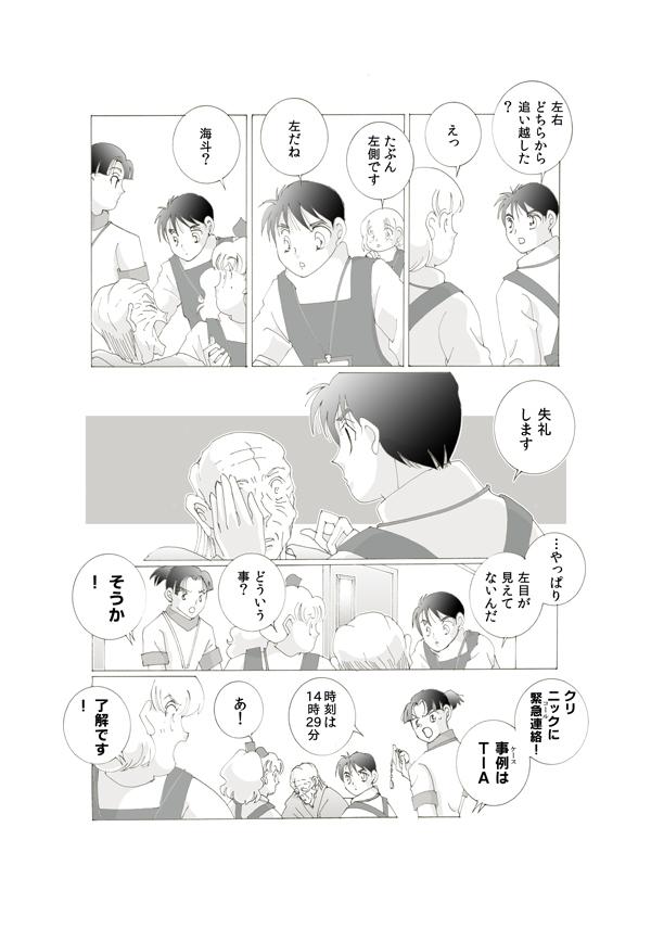 40-2-07.jpg