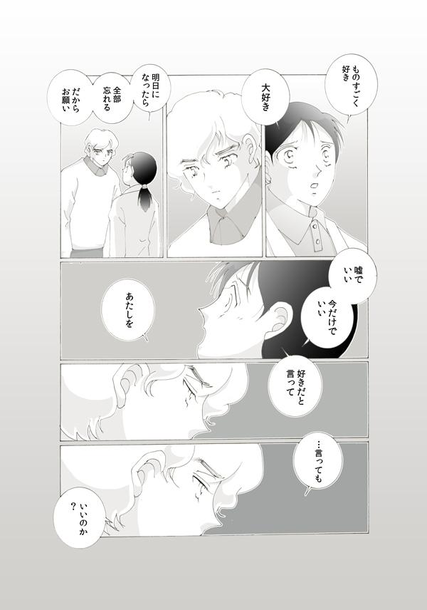40-3-09.jpg