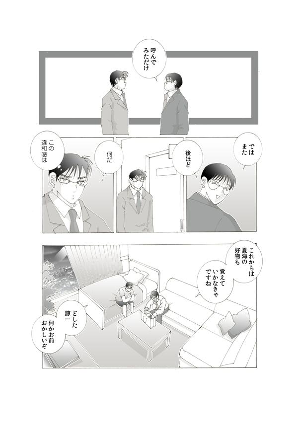41-1-11.jpg