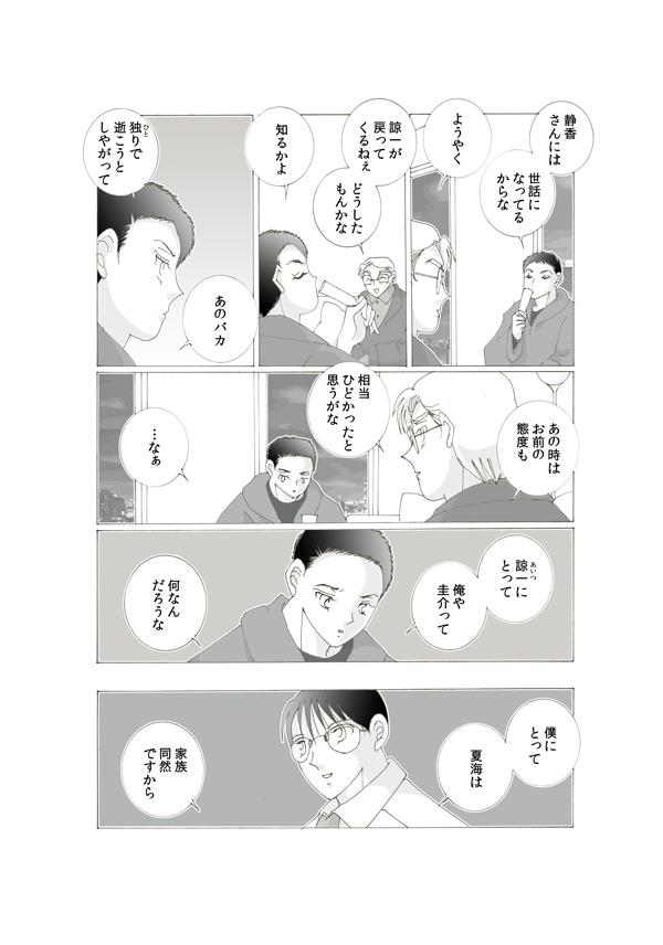 41-2-07.jpg