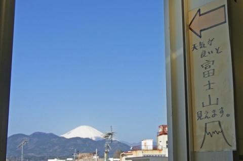 松田町スナップ新松田駅構内にある富士山が見えるポイント