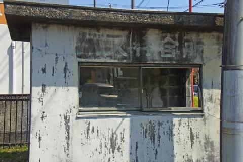 御殿場スナップ古びたバス待合所