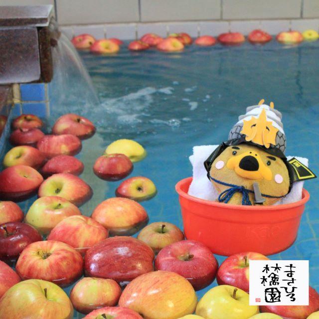 20191110しきしま温泉たか丸くん入浴風景小