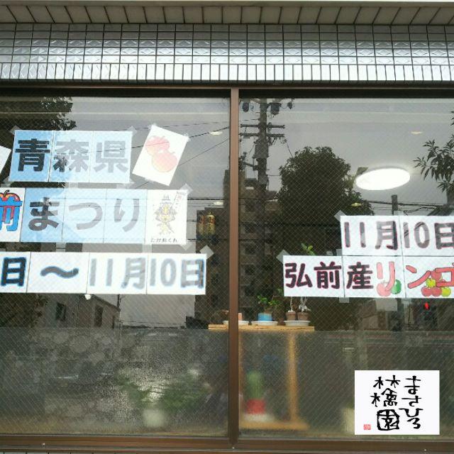 20191110しきしま温泉店外観小