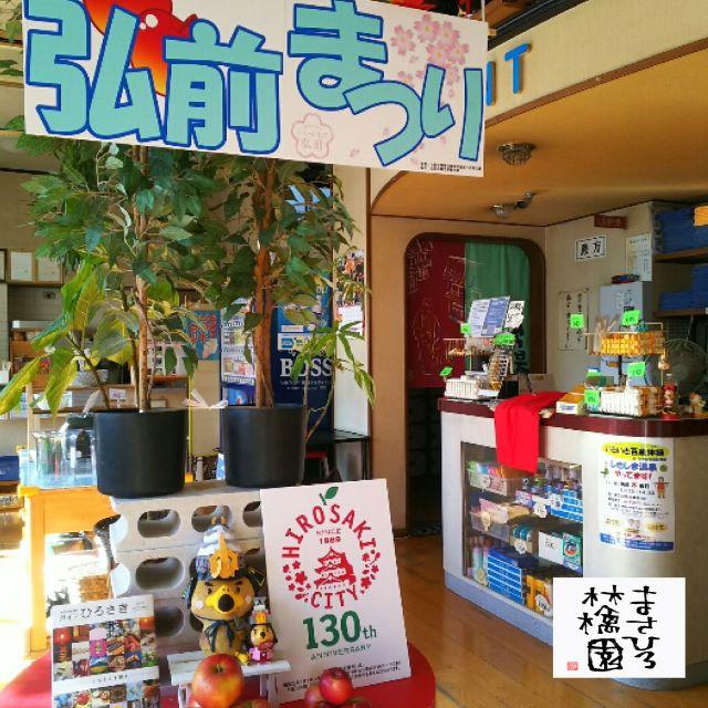 20191110しきしま温泉店内小