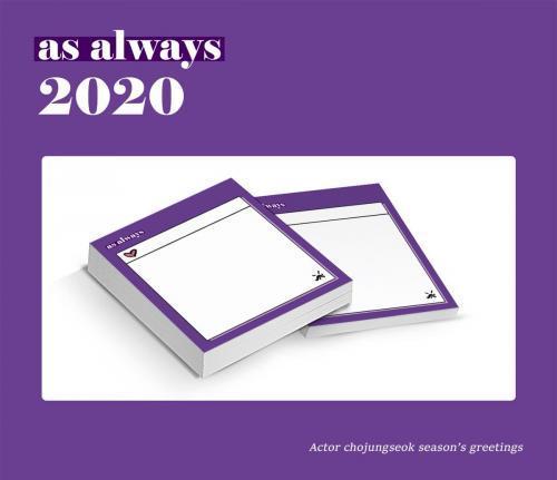 2020カレンダー101