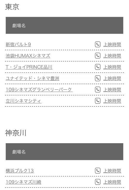 EXITJAPAN64_convert_20191126011027.jpg