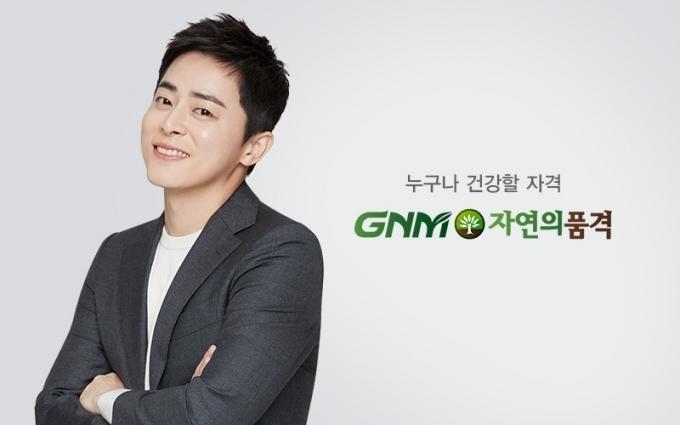 GMN1.jpg