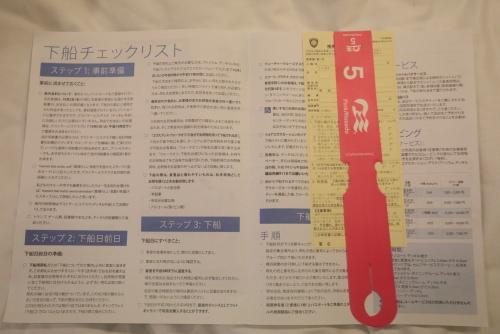 19DP6643.jpg