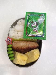 ブログ2 1001お弁当