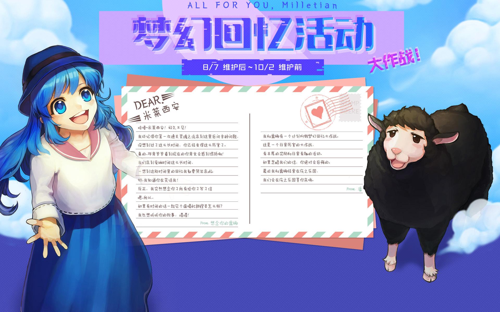 中国マビ190807-01