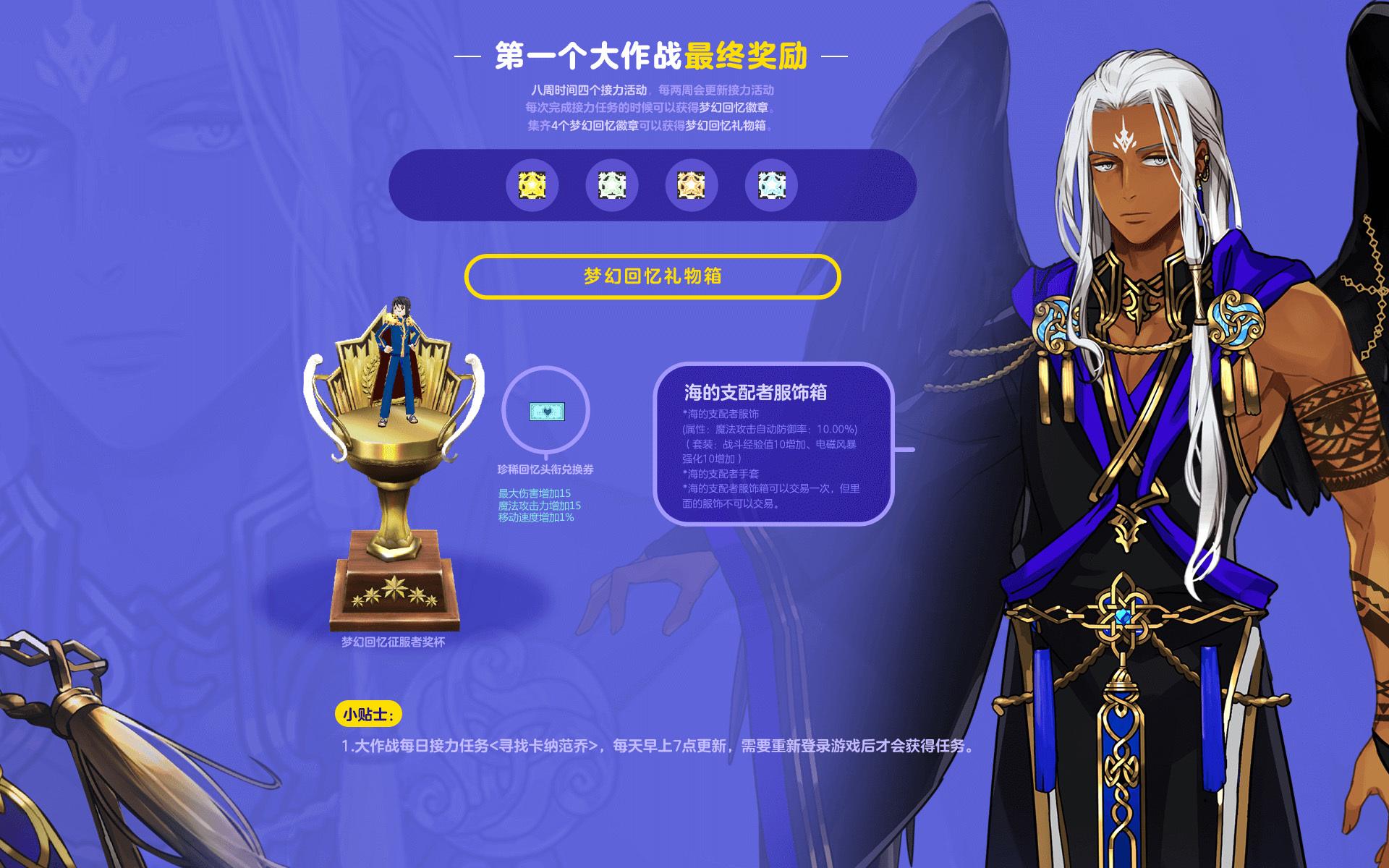 中国マビ190807-02