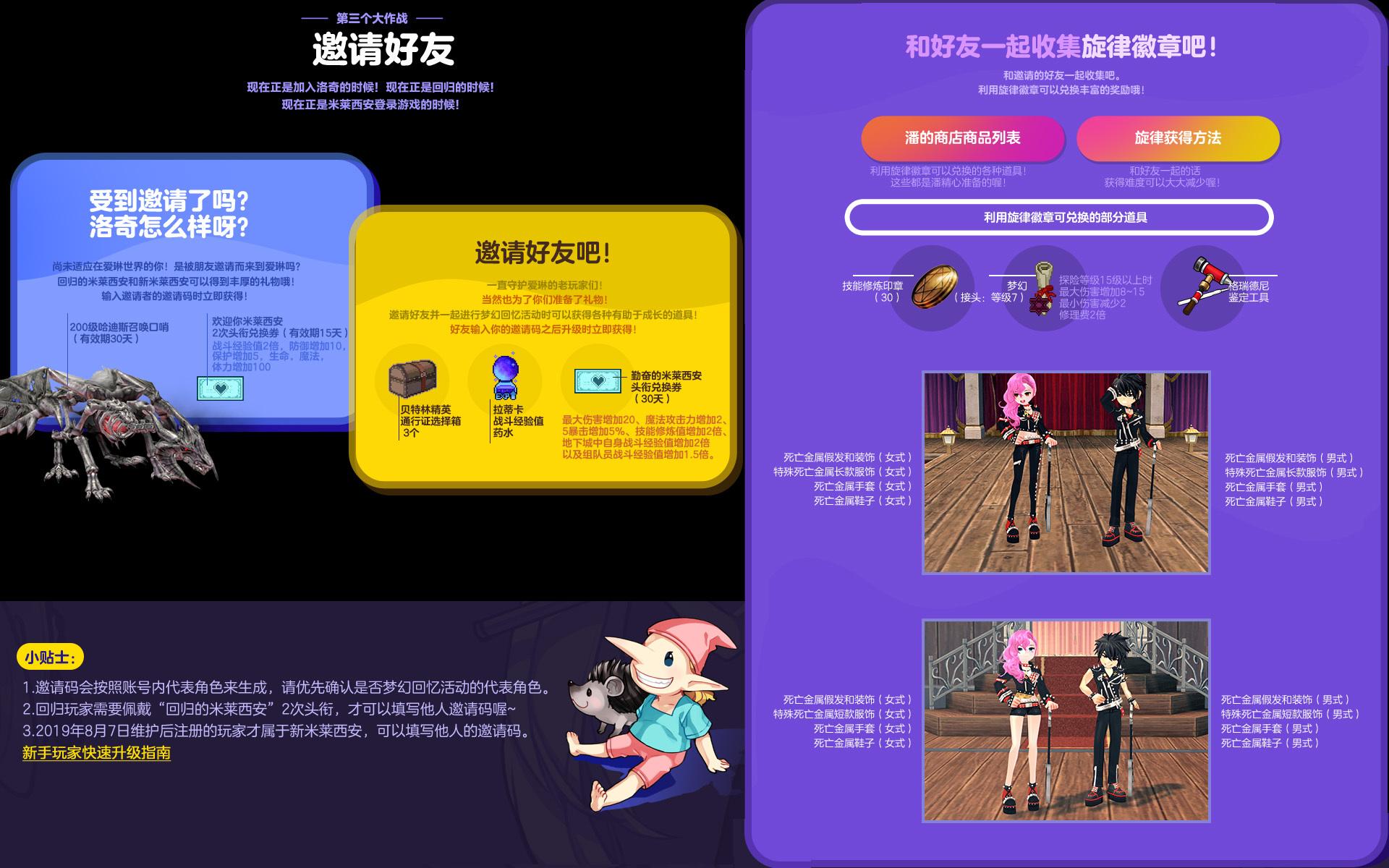 中国マビ190807-04