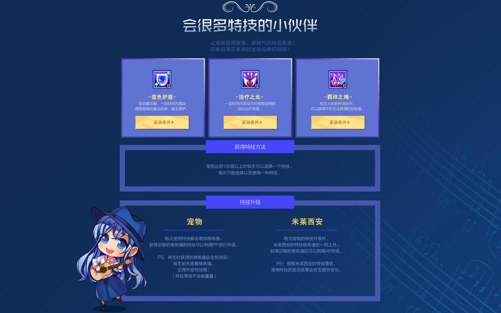 中国マビ・ファンタスティックミュージック04
