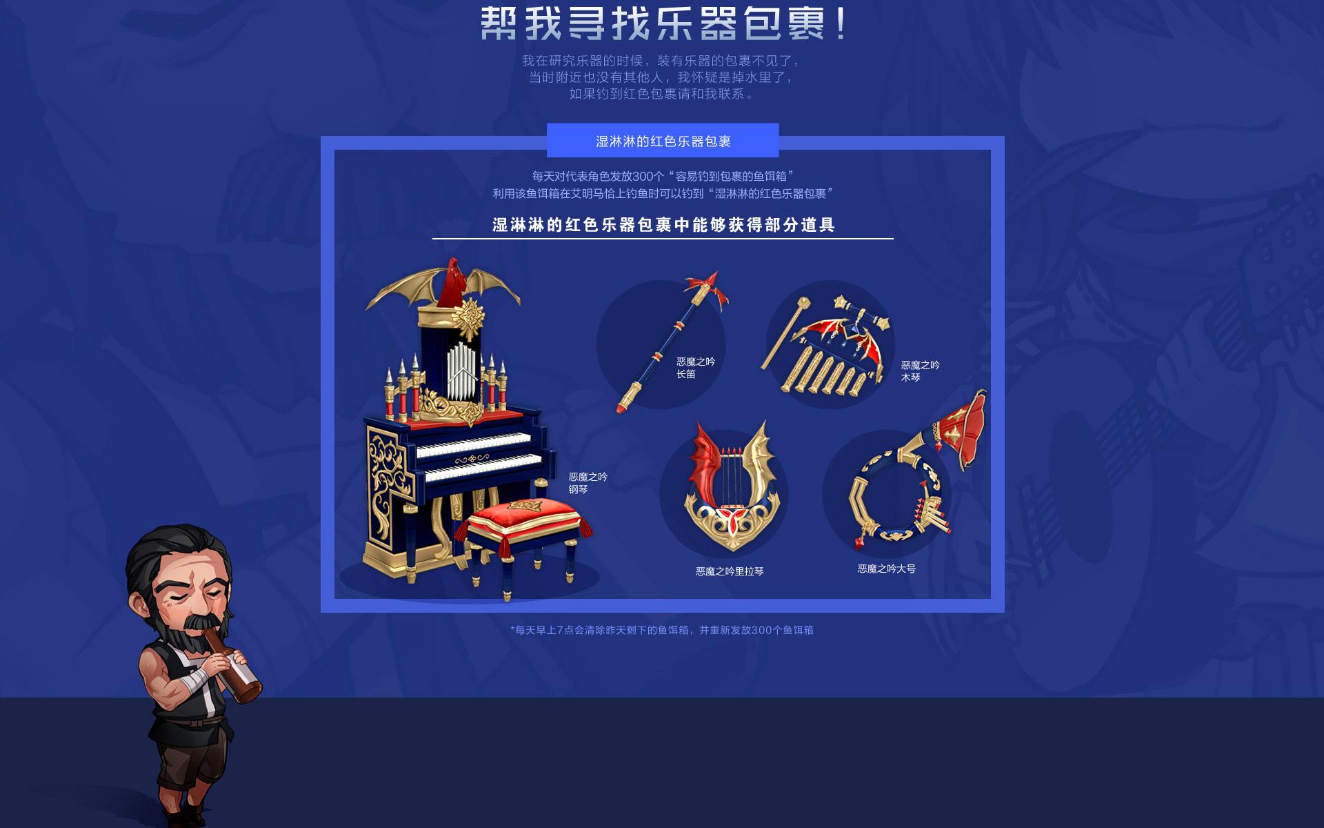 中国マビ・ファンタスティックミュージック08