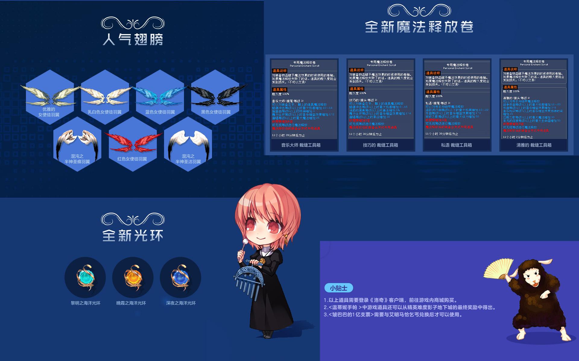 中国マビ・ファンタスティックミュージック12