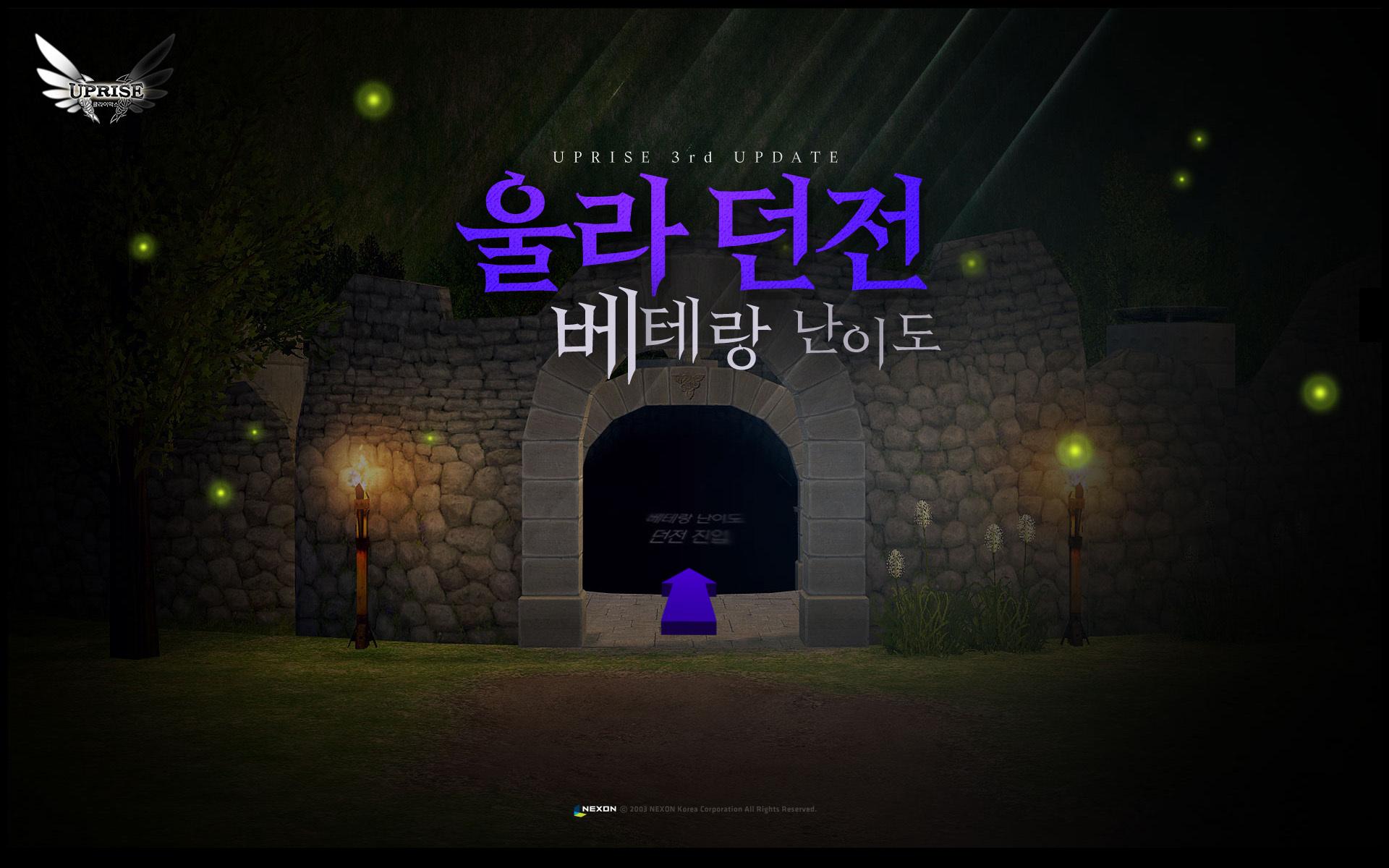 韓国マビ190808-01