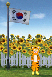 韓国マビ190813-02
