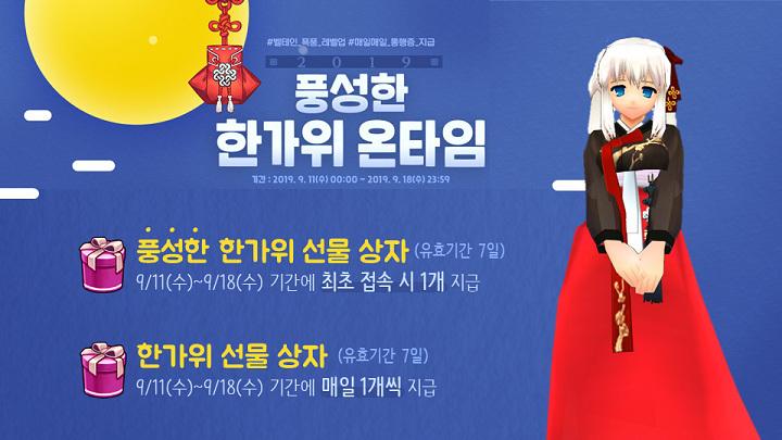 韓国マビ190911-01