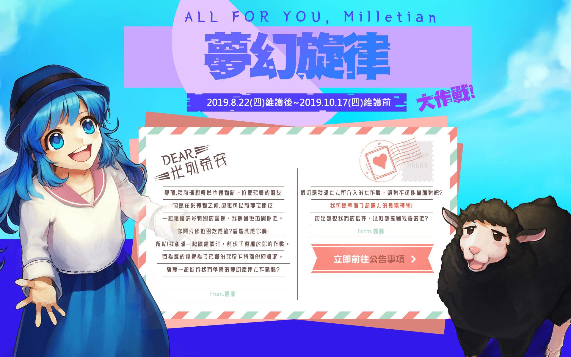 台湾マビ190822-02