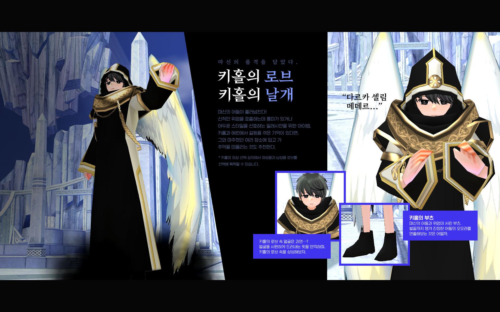 韓国マビ190829-03