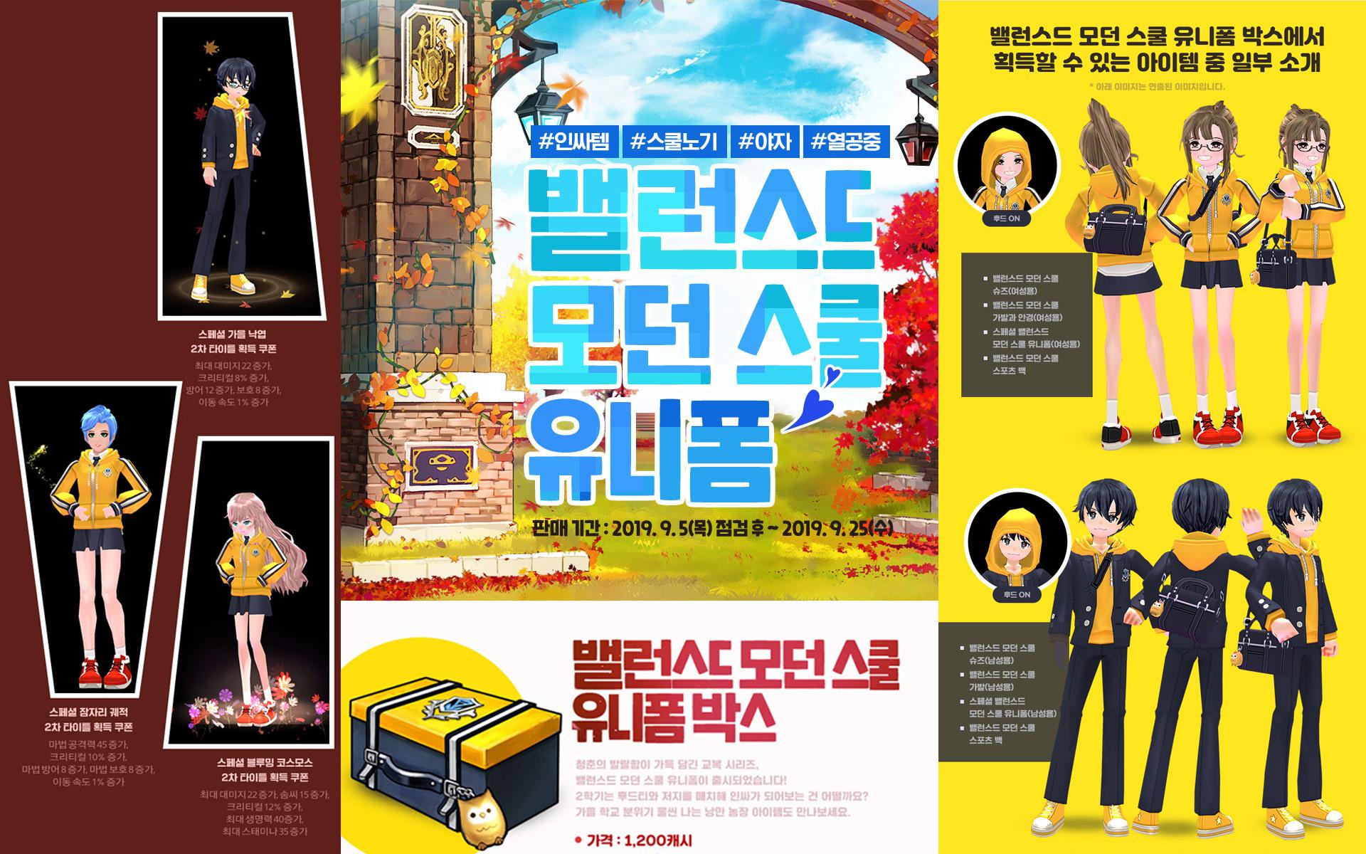 韓国マビ190905-01