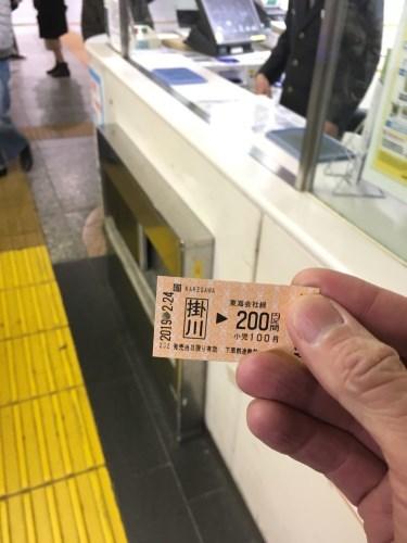 20190908_22.jpg