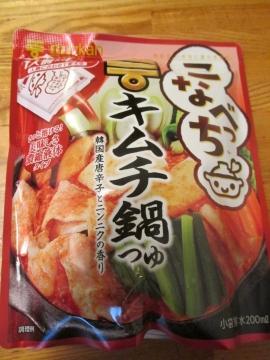 キムチ鍋スープ1