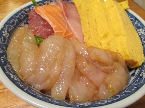 ふぐづけ海鮮丼1