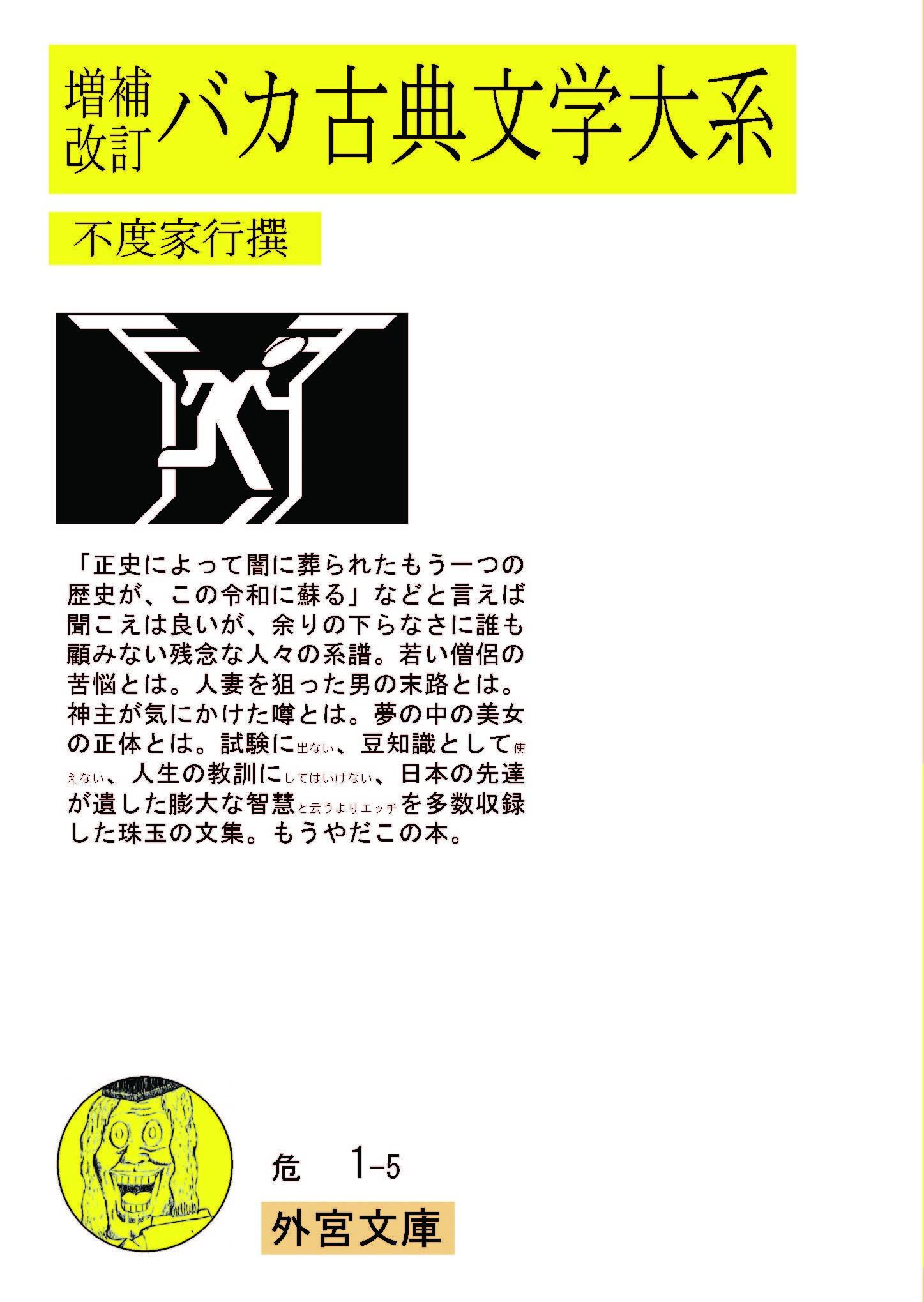 zouho_sample00.jpg