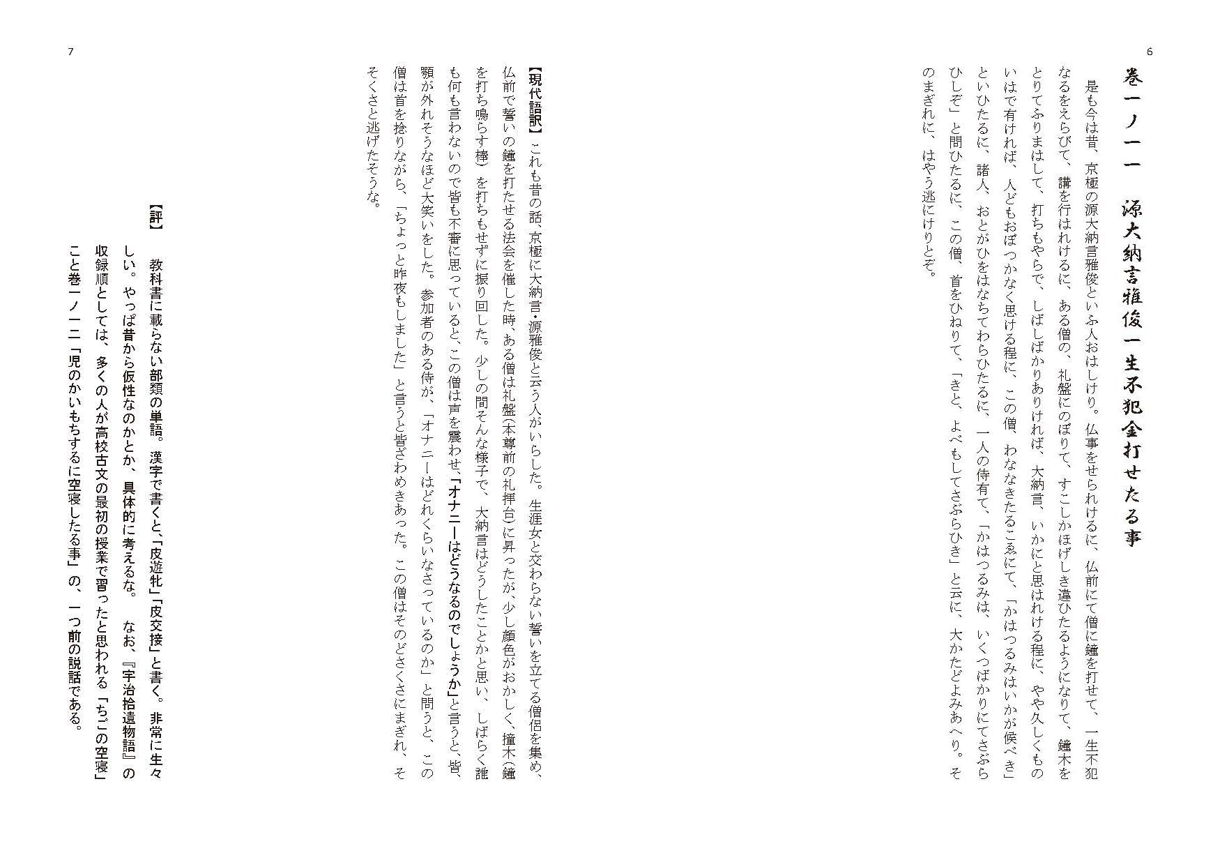 zouho_sample01.jpg
