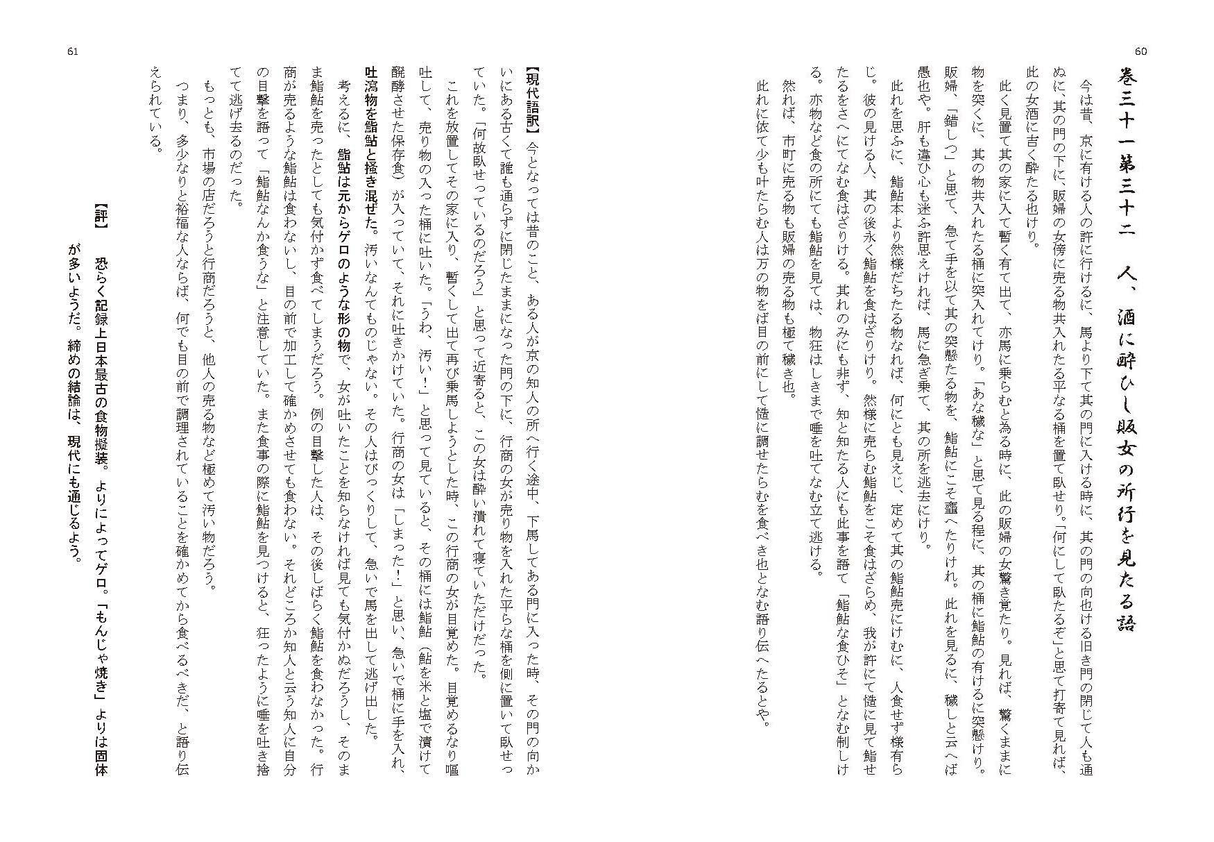 zouho_sample02.jpg