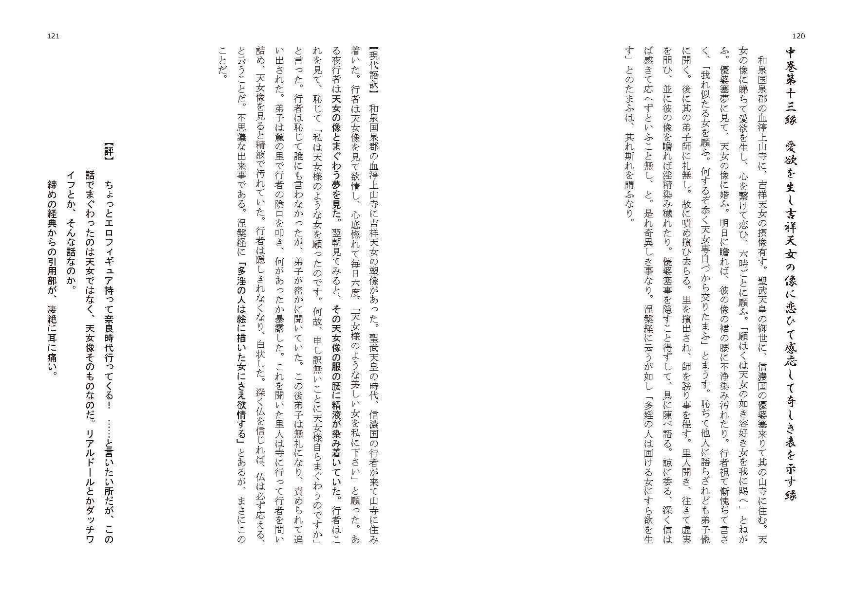 zouho_sample03.jpg
