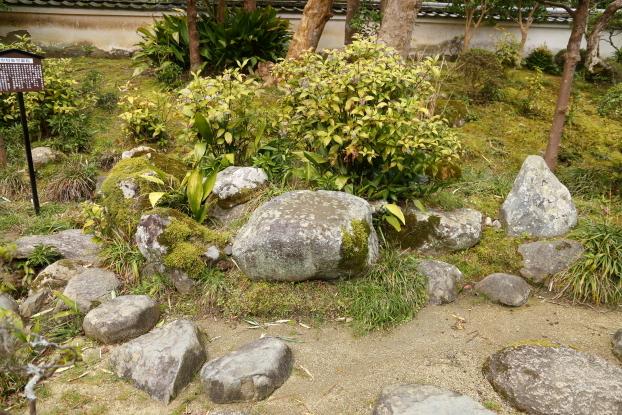 當麻寺中之坊庭園・亀石組