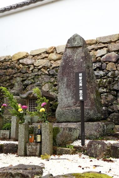 西教寺・明智光秀の墓
